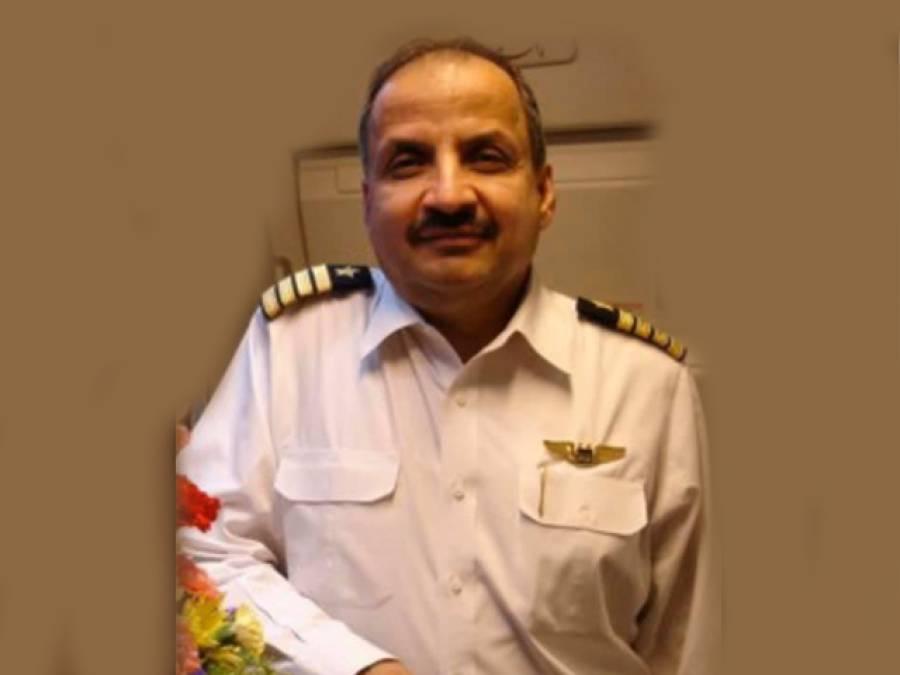 خفیہ ملاقات کرنے والے کیپٹن ہمایوں جمیل میٹرک پاس لیکن نواز شریف نے انہیں کس اہم عہدے سے نوازا تھا؟ 2013 کے انکشافات ایک بار پھر منظر عام پر