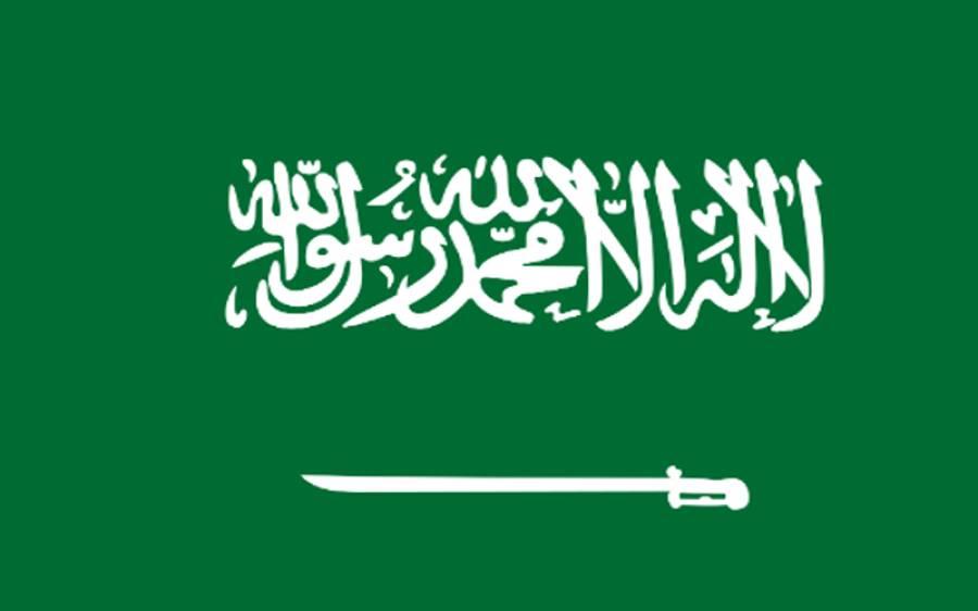 سعودی عرب میں جاسوسی کے الزام میں ایک شخص کو سزائے موت ،7کو عمر قید