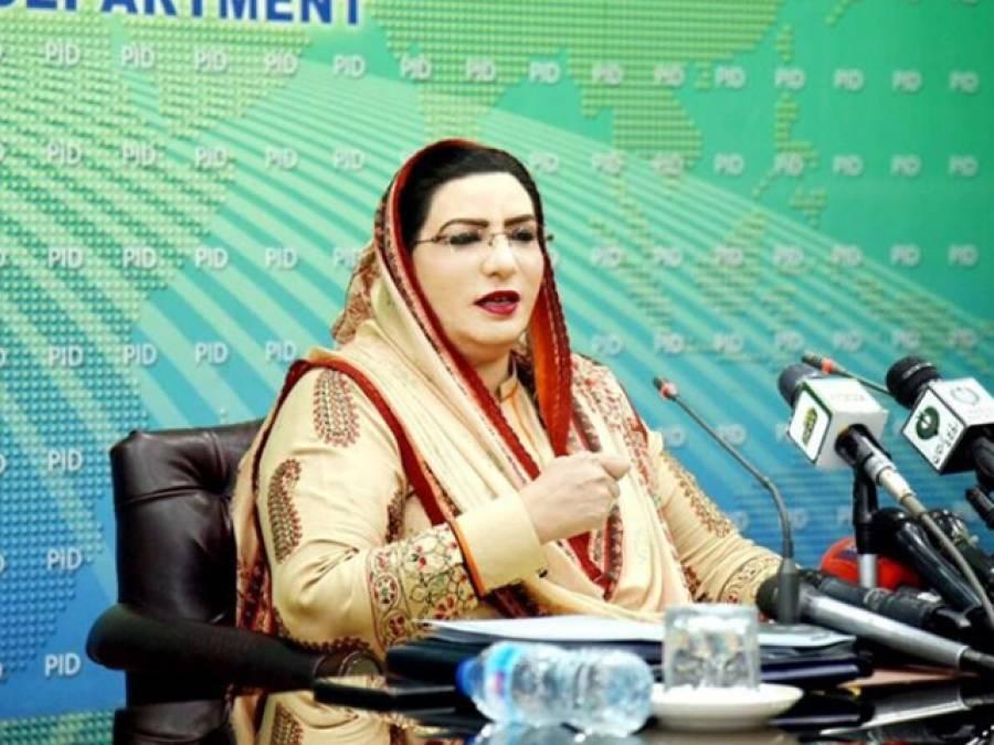 وفاقی کابینہ کی پاکستان نیشنل ایجوکیشن پلان 2020،جرنلسٹ پروٹیکشن بل کی منظوری ،وزیر اعظم کی گیس اوربجلی کی قیمتیں ہر حال میں مستحکم رکھنے کی ہدایت