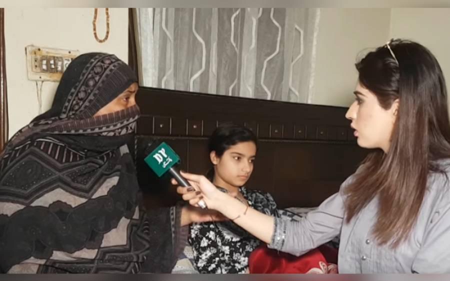 15 سالہ لڑکی پیشاب کی پراسرار بیماری میں مبتلا، ماں علاج کے لیے دربدر کی ٹھوکریں کھانے لگی