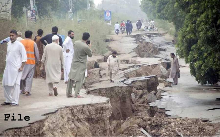 گزشتہ برس سب سے زیادہ متاثر ہونے والا میر پور ایک بار پھر شدید زلزلے سے لرز اٹھا