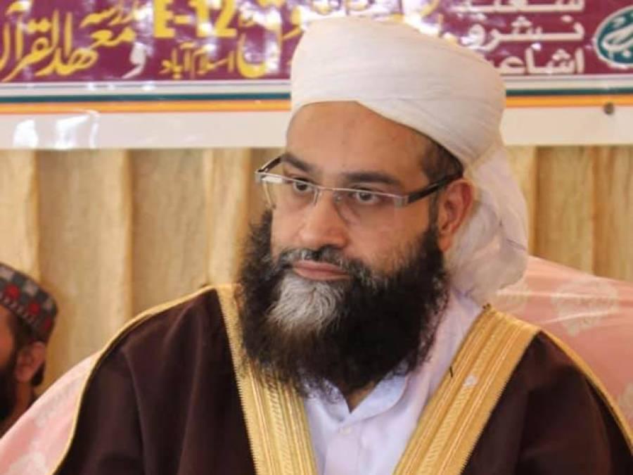 کیا حکومت لال مسجد ختم کرنا چاہتی ہے؟علامہ طاہر اشرفی نے بڑا اعلان کرتے ہوئے حکومت اور مولانا عبد العزیزسے اپیل بھی کر دی