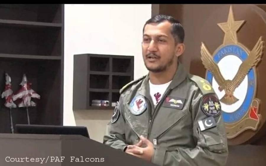 'ملک کیلئے جان کا نذرانہ دینے کیلئے تیارہیں' ایف16 کے شہید پائلٹ کا ماضی میں دیا گیا انٹرویو وائرل