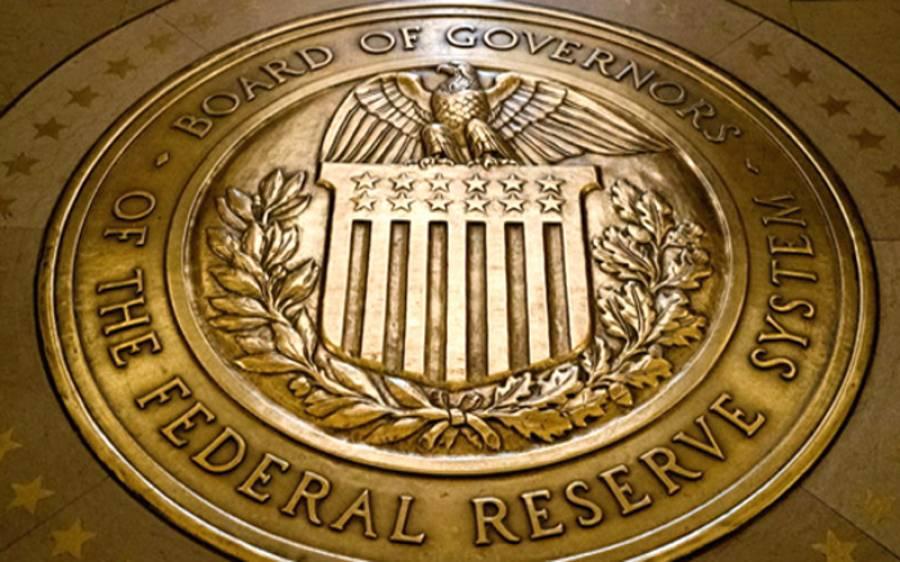 امریکی معیشت کو سہارا دینے کیلئے شرح سود صفرکرنے کا فیصلہ