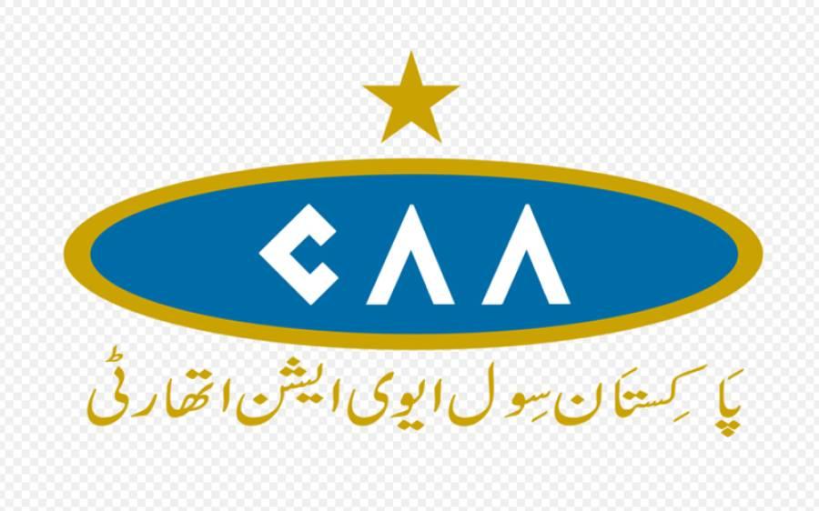 اسلام آباد سمیت ملک بھر کے ایئر پورٹس پر وزیٹرز اور ڈرائیورز کے داخلے پر پابندی عائد