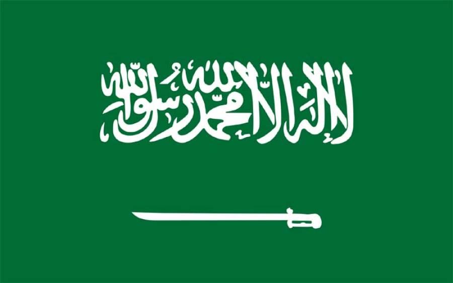 سعودی عرب نے 298 سرکاری شخصیات کو گرفتار کر لیا ، الزامات کیا ہیں ؟ بڑی خبرآ گئی