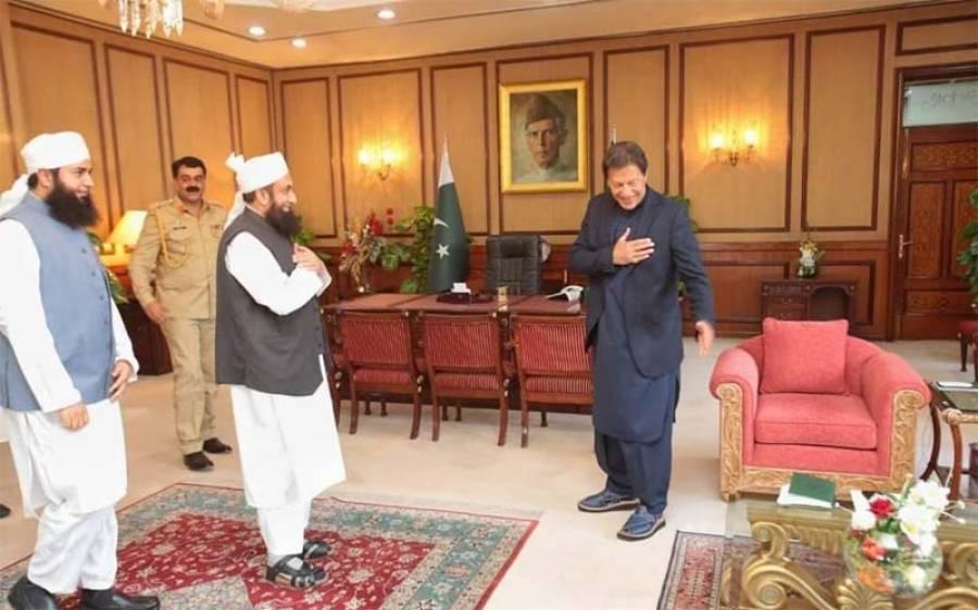 کرونا وائرس، مولانا طارق جمیل جب وزیراعظم عمران خان سے ملاقات کیلئے پہنچے تو دونوں نے ایک دوسرے کو کس طرح سلام کیا ؟