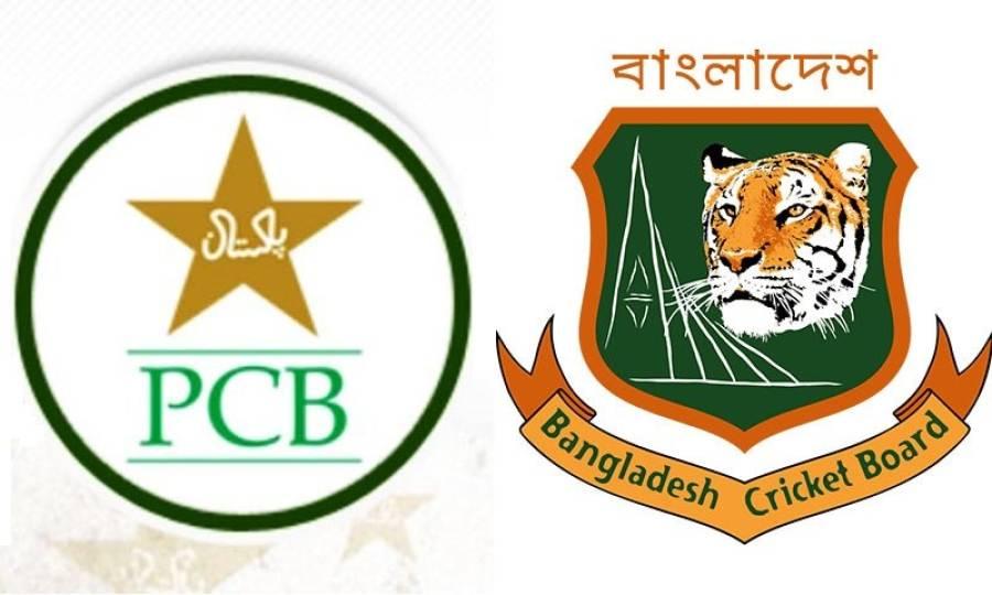 بنگلہ دیش کرکٹ ٹیم ون ڈے اور ٹیسٹ میچ کھیلنے پاکستان آئے گی یا نہیں؟ اعلان ہو گیا