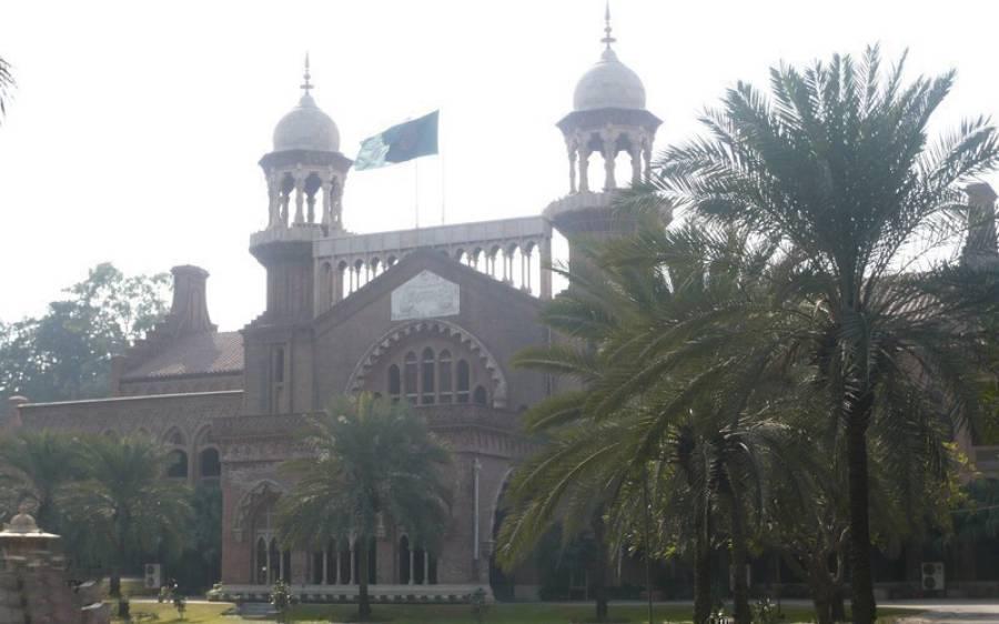 لاہور ہائیکورٹ کے نئے چیف جسٹس نے حلف اٹھالیا