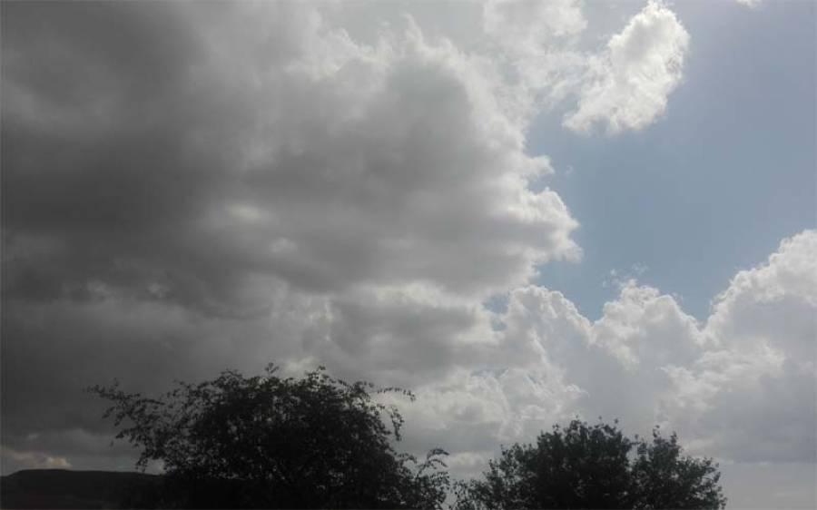 مغربی ہواﺅں کا سسٹم ملک میں کب داخل ہو گا اور موسم کیسا رہے گا ؟ محکمہ موسمیات نے پیشگوئی کر دی