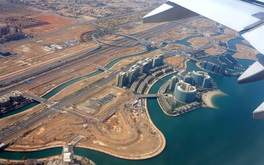 شہریوں اوراقامہ ہولڈرزکی متحدہ عرب امارات واپسی پرپابندی عائد