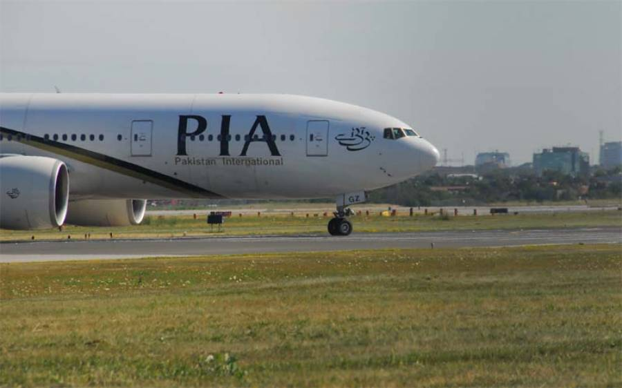 ائیر ٹریفک کنٹرول سسٹم میں خرابی ، پی آئی اے کے دو جہاز فضا میں آمنے سامنے آ گئے ، پھر پائلٹس نے کیا کیا ؟