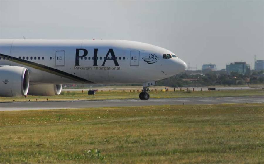 کورونا وائرس ، پی آئی اے کی تین پروازیں دبئی پہنچی اور لینڈ کرنے لگیں تو آگے سے کیا جواب ملا ؟ بڑی خبر آ گئی