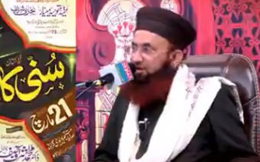 'اگرایک بھی آدمی کو کوروناوائرس ہواتو مجھے پھانسی دے دینا'مولانااشرف جلالی نے آل پاکستان سنی کانفرنس کروانے کااعلان کردیا