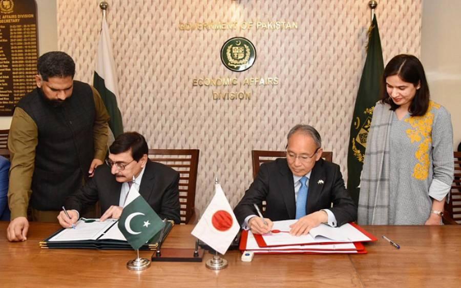 جاپان نے پاکستان کیلئے کتنی امداد کا اعلان کردیا؟ جان کر آپ کو بھی خوشی ہوگی