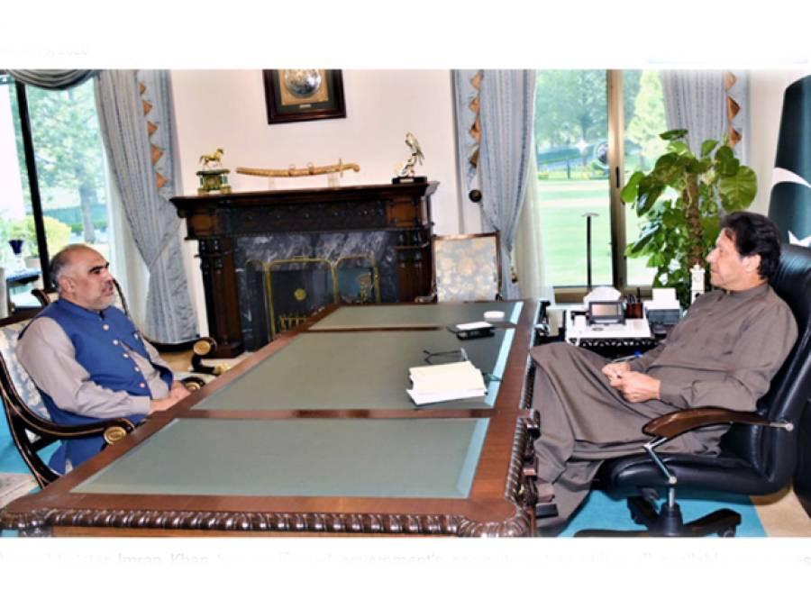 وزیر اعظم عمران خان اورسپیکرقومی اسمبلی کےمابین کرونا وائرس پر پارلیمانی کمیٹی تشکیل دینے پر اتفاق