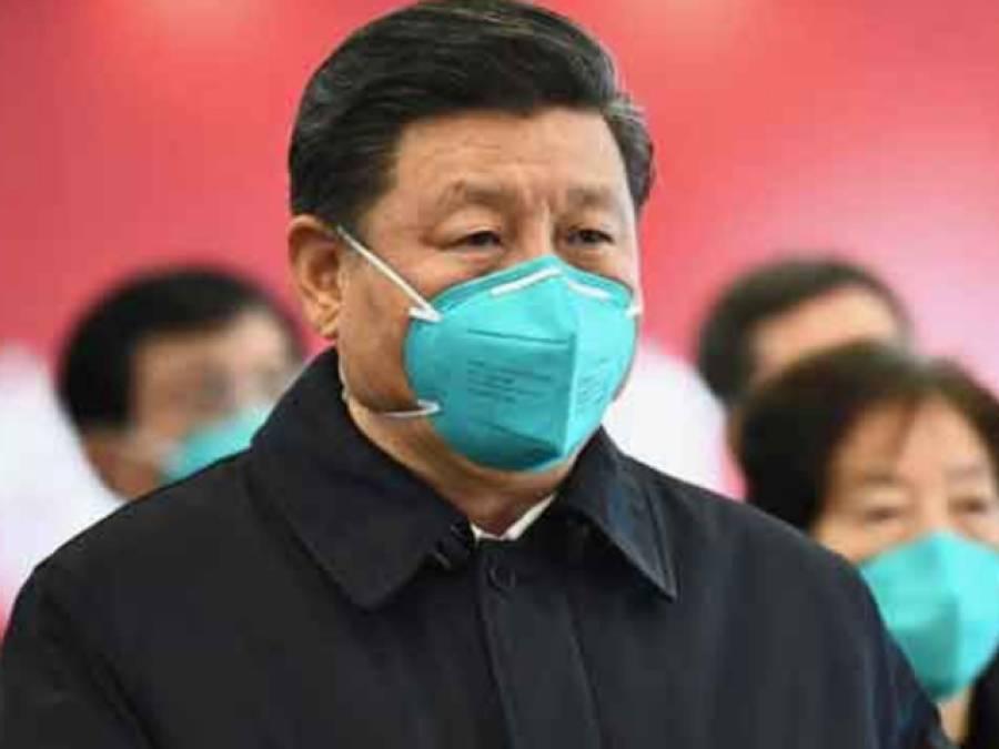کرونا وائرس کیخلاف جنگ میں اس ملک کی مدد کرنے کے لئے تیار ہیں ، چینی صدر نے بڑی پیشکش کر دی