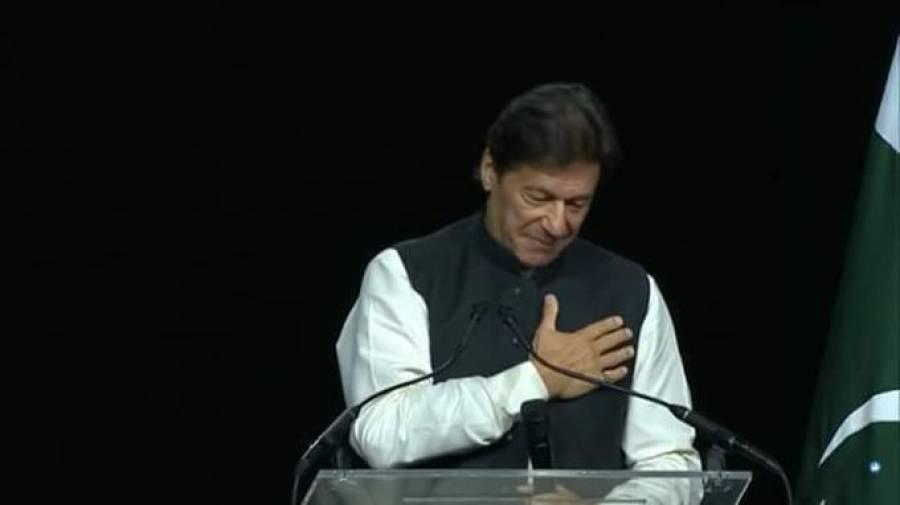 وزیراعظم پاکستان اس مشکل وقت میں ملک کے سب سے بے خبر آدمی نکلے، ایسی بات کہہ دی کہ ہر پاکستانی دنگ رہ گیا