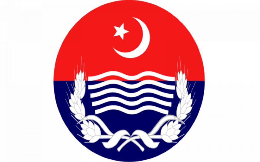 پنجاب پولیس کا کوروناریلیف فنڈ میں حصہ ڈالنے کا فیصلہ