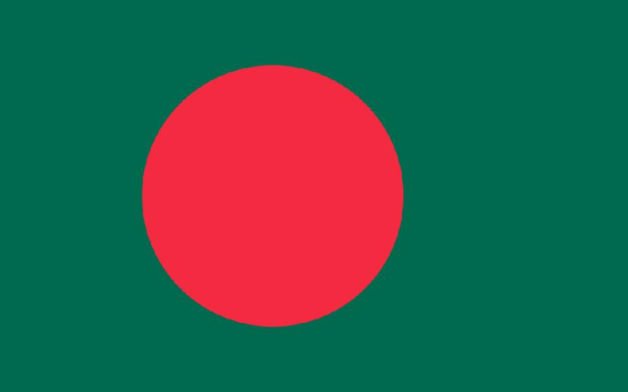 بنگالی