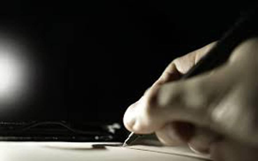 قلم کی طاقت ... آزادیء صحافت