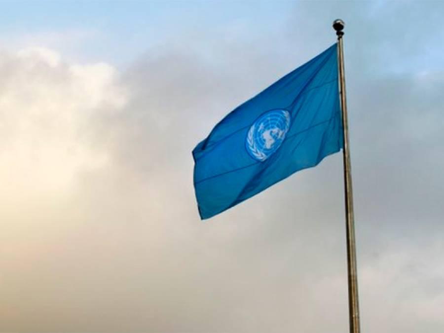 کورونا وائرس،اقوام متحدہ نےرکن ممالک کے اہم وزراء کا اجلاس طلب کر لیا ،پاکستان سے کون سا وزیر شامل ہوگا؟نام جان کر آپ بھی حیران رہ جائیں گے