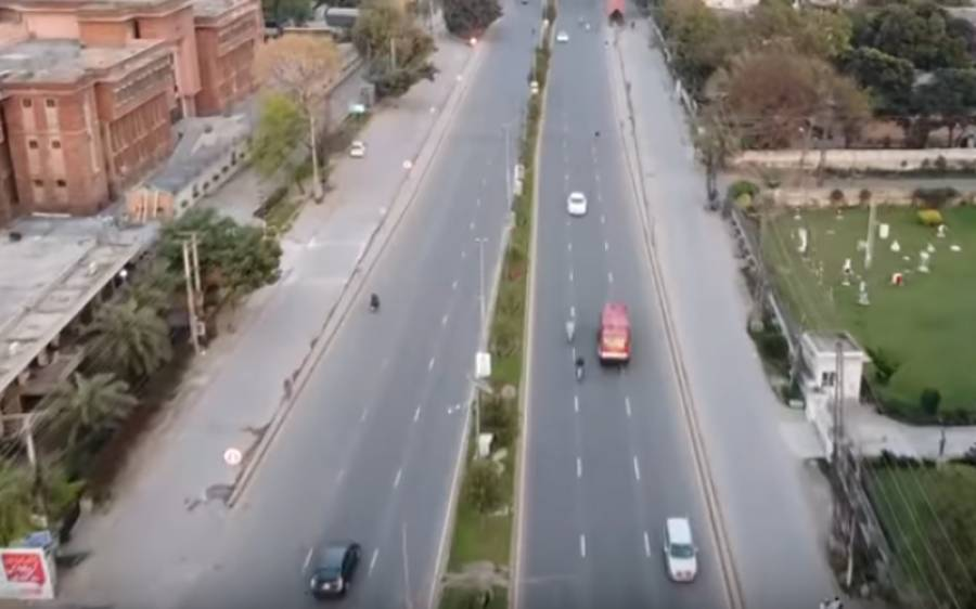 لاہور میں لاک ڈاؤن ، پہلے تین دن کے فضائی مناظر