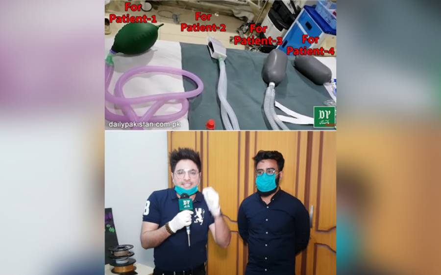 اب ایک وینٹی لیٹر بیک وقت 4 مریضوں کو لگایا جا سکتا ہے، مشکل وقت میں پاکستانی نوجوان کی حیرت انگیز ایجاد