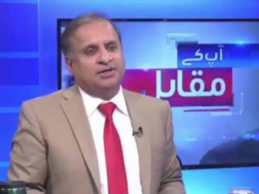 ایران نے وائرس پھیلنے کی خبروں کو چھپایا ہوا تھاجس سے ۔۔۔۔سینئر صحافی روؤف کلاسرا نے تہلکہ خیز انکشاف کر دیا