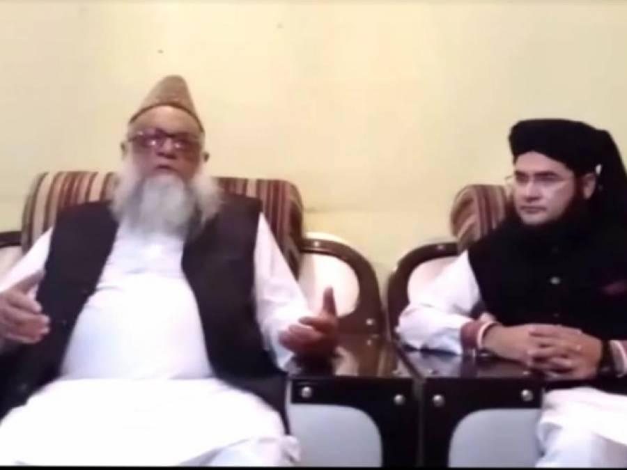 سینیٹر ساجد میر علامہ ناصر مدنی کے گھر پہنچ گئے،حکومت سے ایسا مطالبہ کر دیا کہ ناصر مدنی یہ کہنے پر مجبور ہوجائیں گے کہ ''جانو آئی ایم ہیپی''