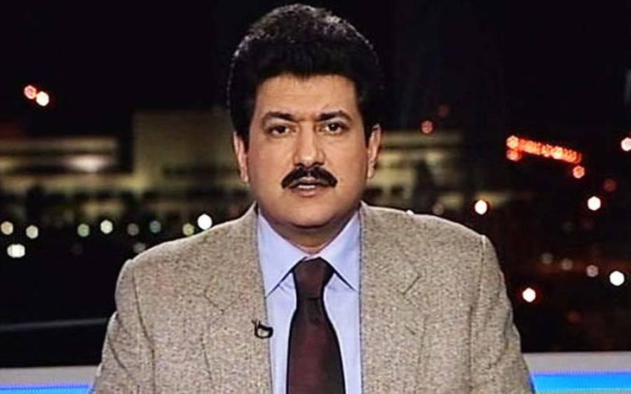 """"""" پنجاب حکومت عوام کو سچ بتانے کی بجائے سچ چھپا رہی ہے ، رائیونڈ میں ۔۔"""" حامد میرنے تہلکہ خیز دعویٰ کر دیا"""
