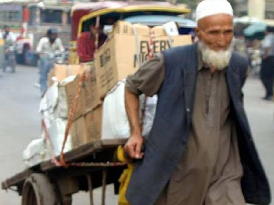 پنجاب حکومت نے بے روزگارافراد کی مالی امداد کی انوکھی پالیسی متعارف کرا دی