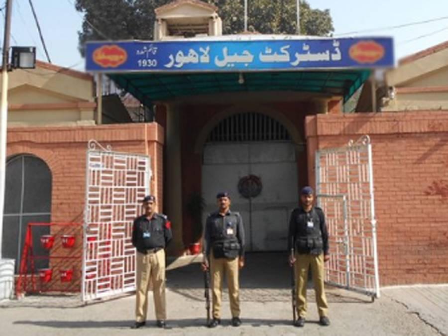 کورونا خطرات کے پیش نظر500 قیدیوں کو کیمپ جیل لاہور سے منتقل کیا جانے لگا،اب کہاں رکھا جائےگا؟تفصیلات آ گئیں