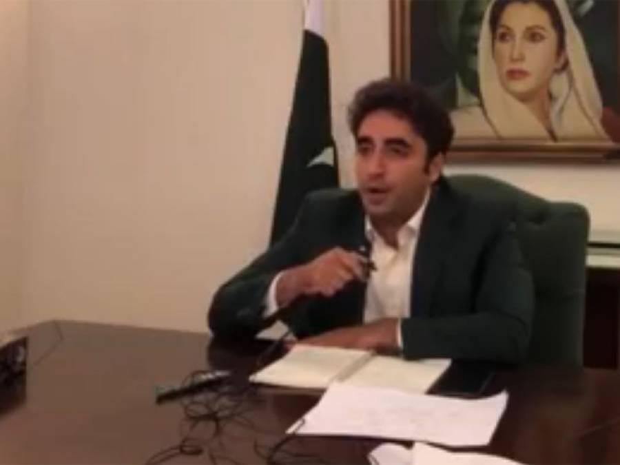 بلاول بھٹو زرداری نے سندھ حکومت کو ایسی وارننگ دے دی کہ آپ بھی حیران رہ جائیں گے