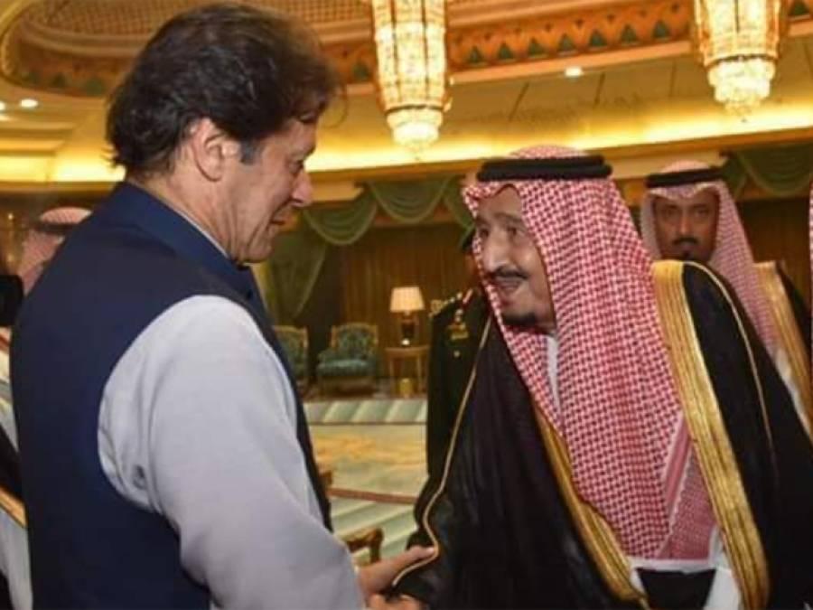 سعودی عرب پرمیزائل حملے،پاکستان بھی میدان میں آگیا ،بڑا اعلان کر دیا