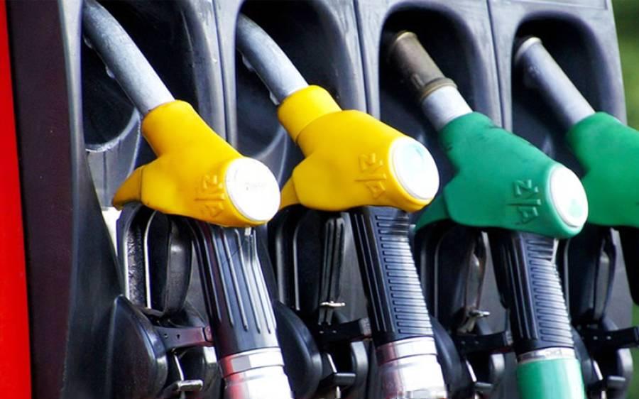 یو اے ای میں پیٹرولیم مصنوعات کی نئی قیمتوں کا اعلان