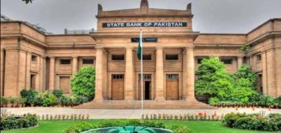 سٹیٹ بینک نے صارف قرضوں کی ادائیگی ایک سال تک موخر کرنے کی منظوری دےدی
