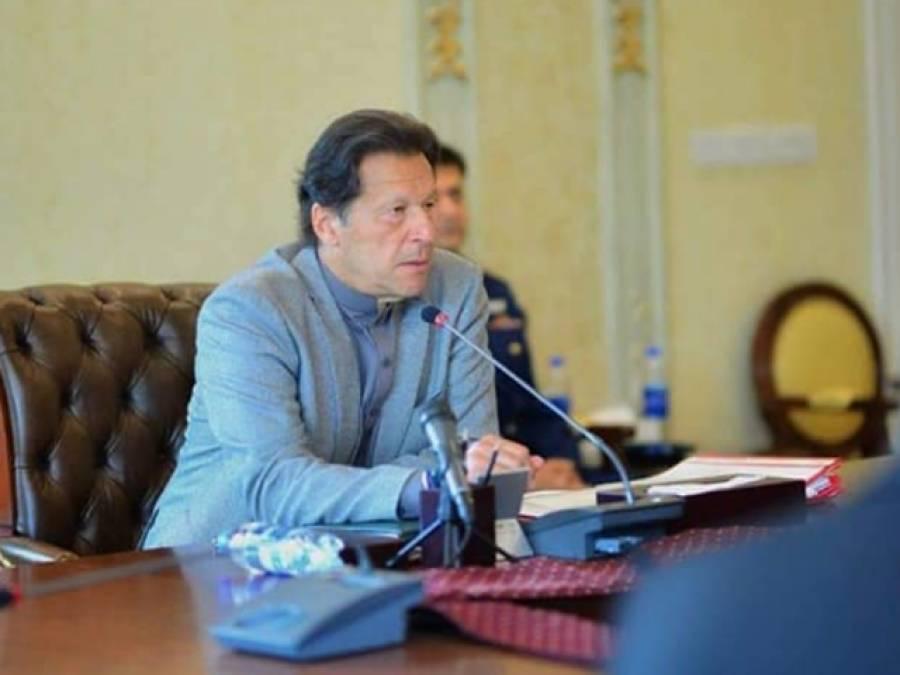 وفاقی کابینہ نےسکو ک بانڈز اور 1200 ارب روپے سے زائد کے ریلیف پیکیج کی باضابطہ منظوری دیدی