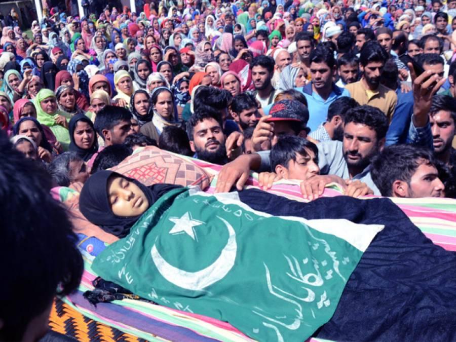 کشمیر کی تحریک آزادی اور پاکستان
