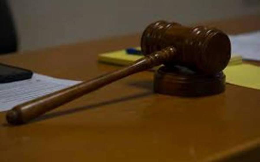 ایم ڈی پی ایس او غیرقانونی تعیناتی کیس،شاہد خاقان نے ضمانتی مچلکے جمع کرا دیئے