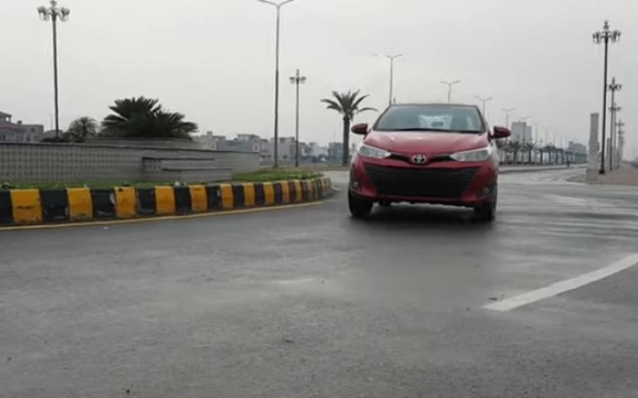 ٹویوٹا کمپنی نے پاکستان میں نئی گاڑی Yaris متعارف کروا دی ،اس کی قیمت اور فیچرز جانیے