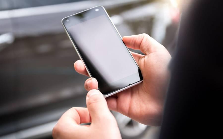 وہ موبائل ایپ جو آپ کی آواز سن کر بتاسکتی ہے کہ آپ کو کورونا وائرس ہے یا نہیں