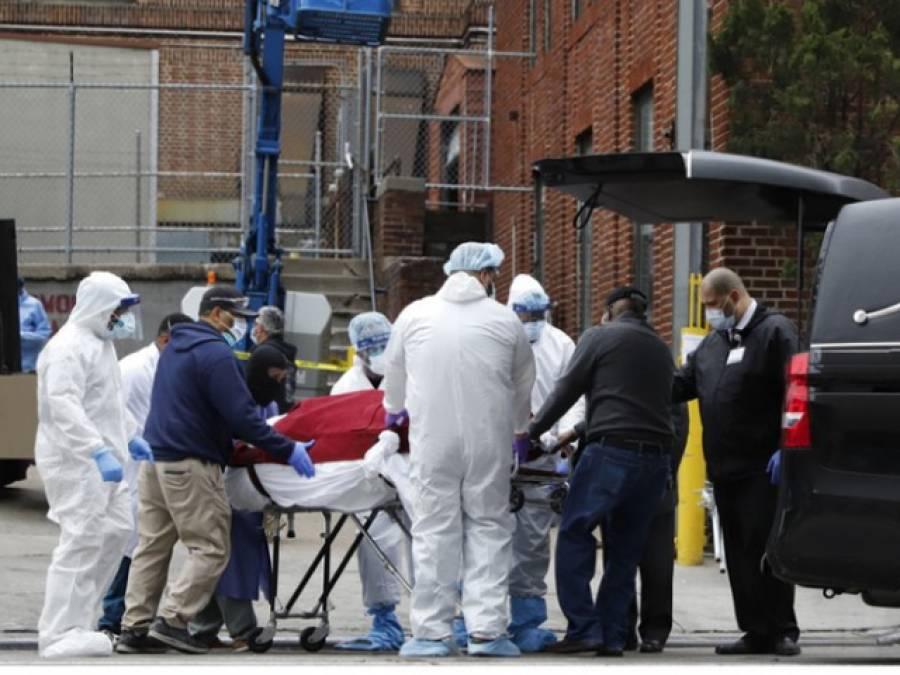 امریکا میں کورونا سے مزید ہلاکتیں،پینٹا گون نے کتنے لاکھ باڈی بیگز کا آرڈر دیدیا؟جان کر ہی آپ کے جسم پر کپکپی طاری ہو جائے گی