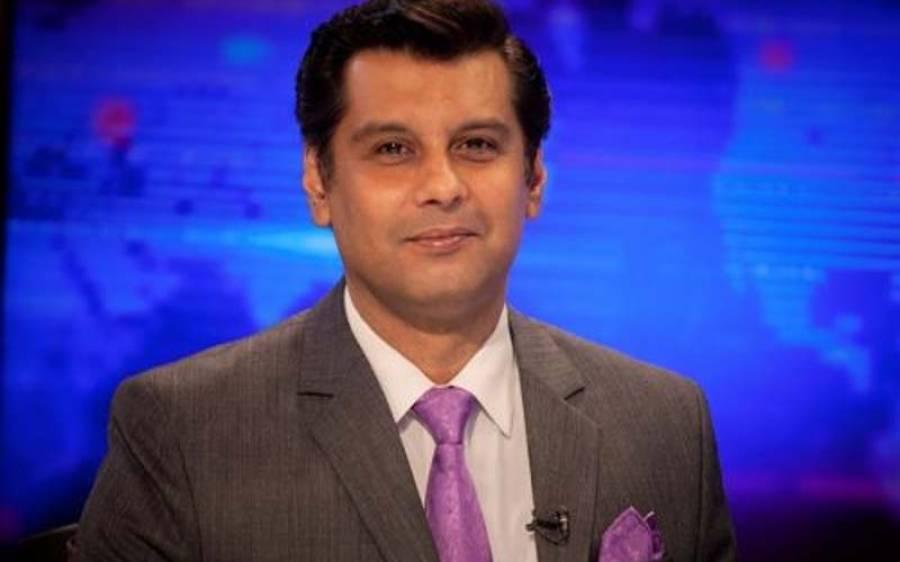 ٹائیگر نام کی تاریخ کیا ہے ؟ معروف صحافی نے عمران خان کا پرانا کلپ شیئر کر دیا ، پی ٹی آئی کے تمام ٹائیگرز کو غصہ چڑھا دیا
