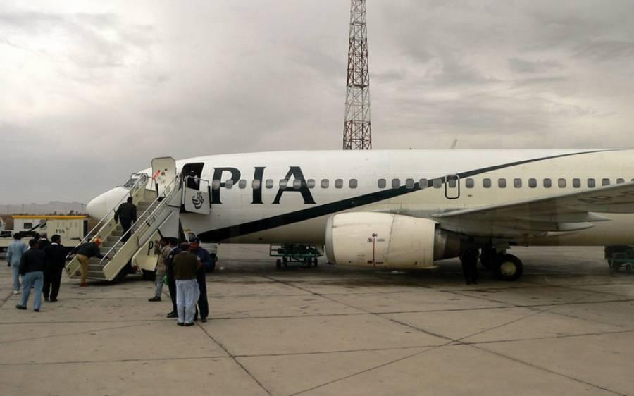 غیر ملکی ایئر پورٹ پر پھنسے 194 پاکستانی واپس آگئے، کس ملک میں تھے؟
