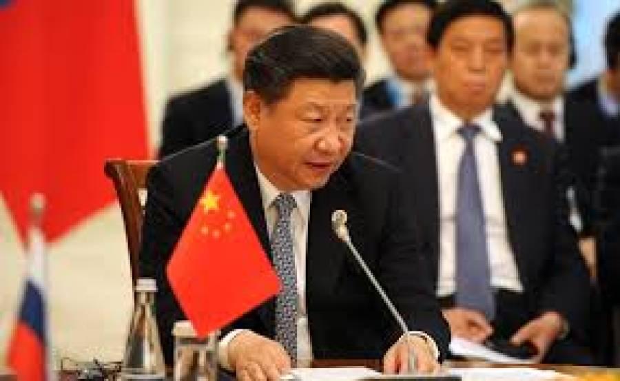 چین کے تمام شہروں میں ہفتے کی صبح تین منٹ کے لیے تمام نظام زندگی روک دیا گیا کیونکہ ۔ ۔ ۔