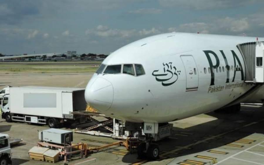 پی آئی اے نے برطانیہ کا فلائٹ آپریشن جزوی طورپربحال کردیا