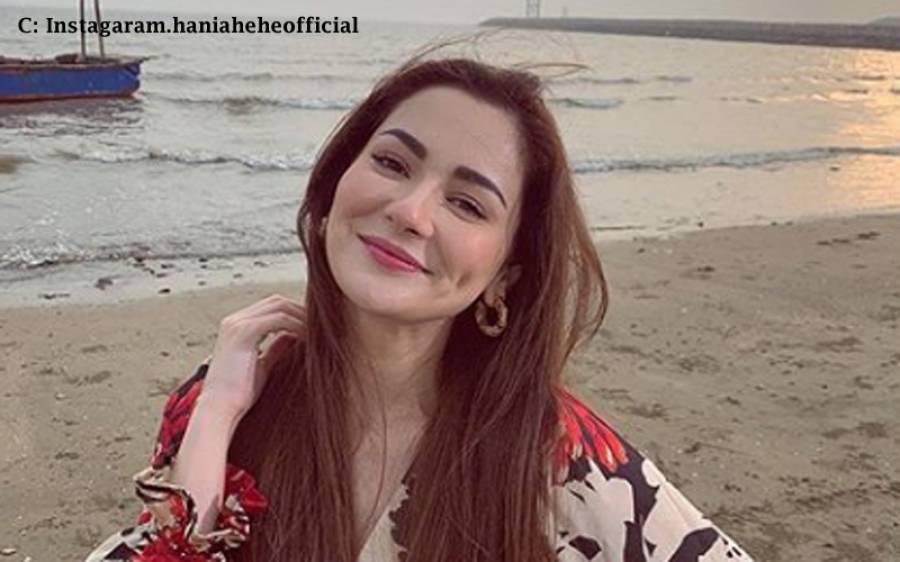 اداکاہ ہانیہ عامر کی نئی تصویر نے سب کے دل جیت لیے