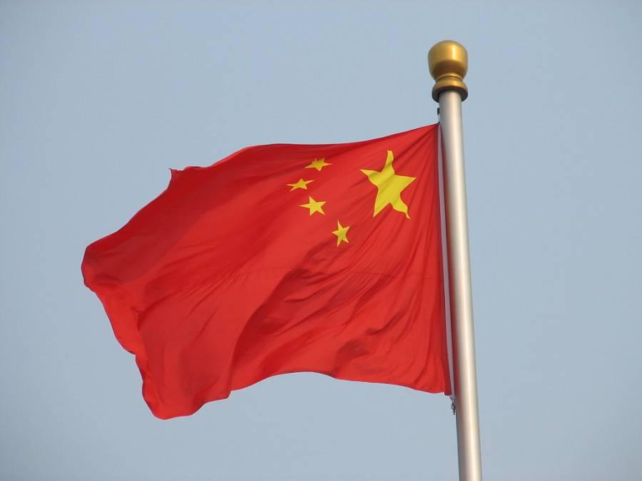 چین میں خاتون ڈاکٹر کو قتل کرنیوالے شخص کو پھانسی دیدی گئی لیکن اس اقدام کی وجہ کیا بنی تھی؟