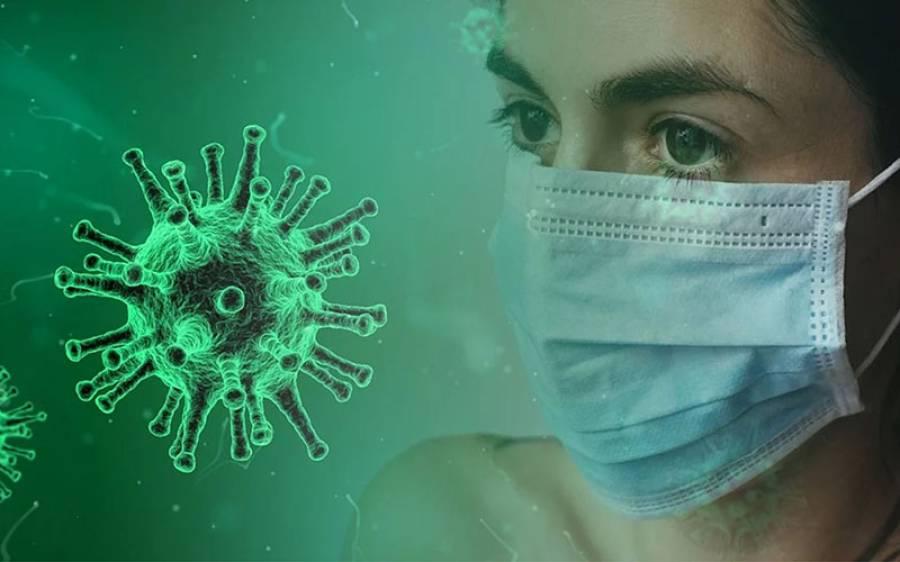 آپ گھر بیٹھے کورونا وائرس سے محفوظ رہنے کے لیے ماسک کس طرح بناسکتے ہیں؟ آسان طریقہ جانئے